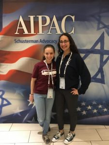 Jewish teens AIPAC leadership training